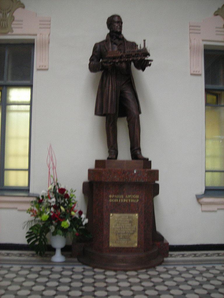 Памятник фон Герстнеру. Фото: user:Medved' (Wikimedia Commons)