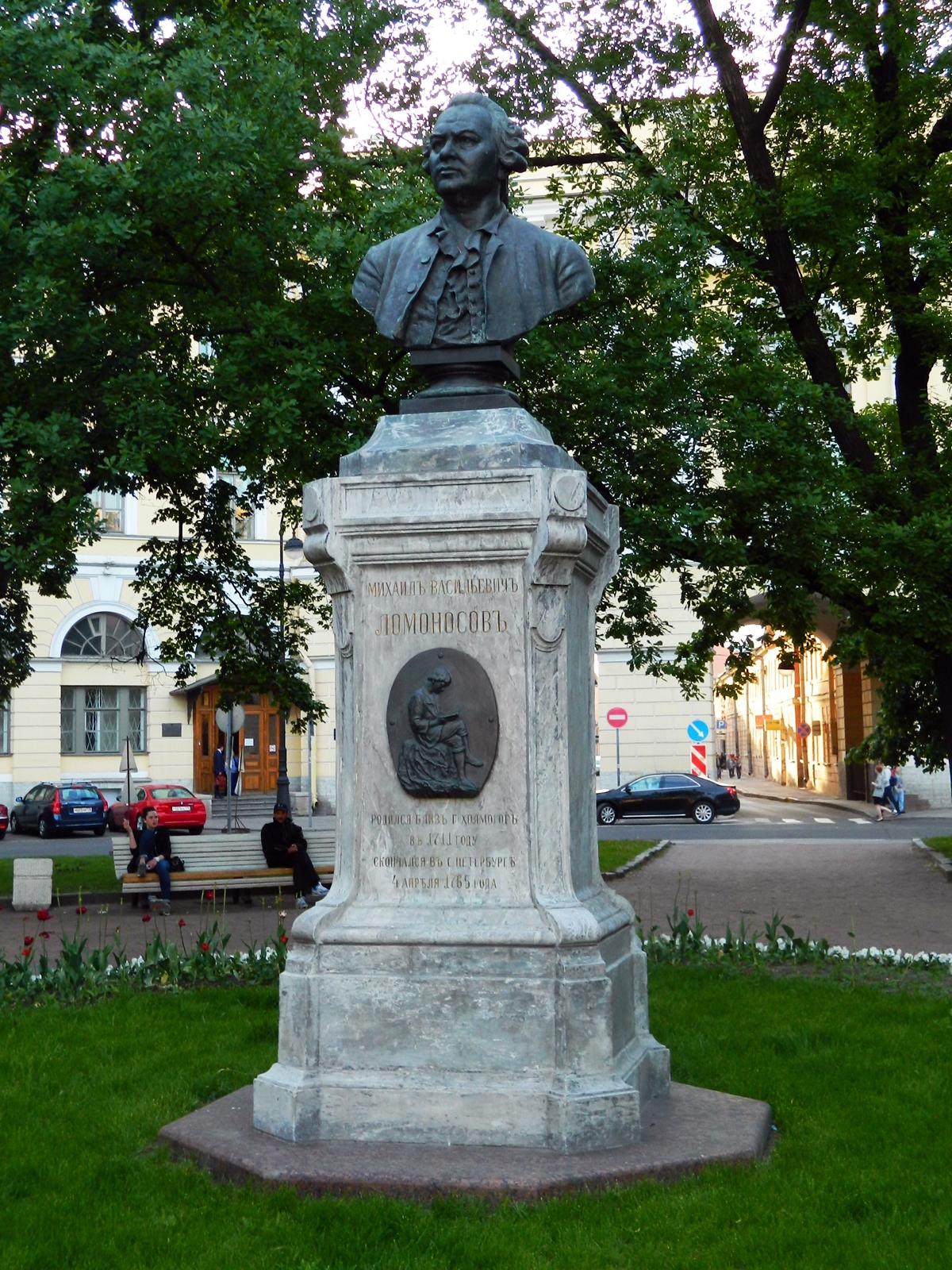 Памятник М. В. Ломоносову (Санкт-Петербург, площадь Ломоносова). Фото: Тара-Амингу at Russian Wikipedia