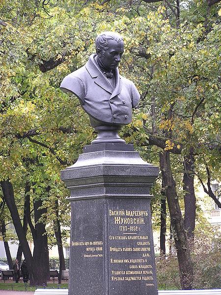 Памятник Жуковскому в Александровском саду, источник фото: Wikimedia Commons, Автор: Вильгельм Фердинанд Кретан
