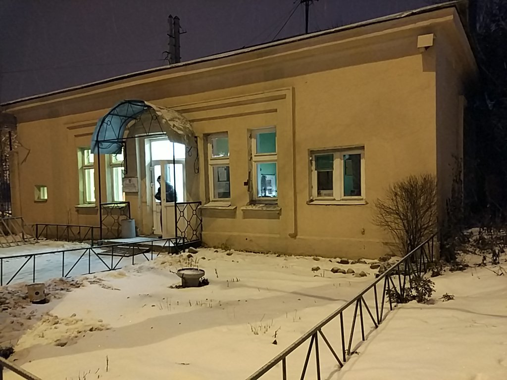 Троллейбусный парк, фото с сайта Yandex.ru