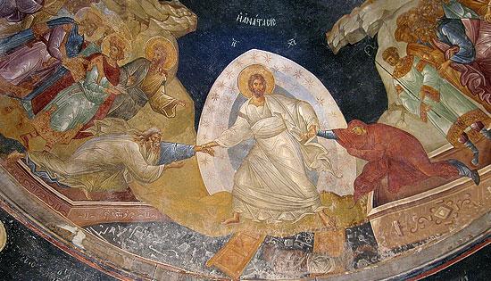 Православная Пасха. Фото: pravoslavie.ru