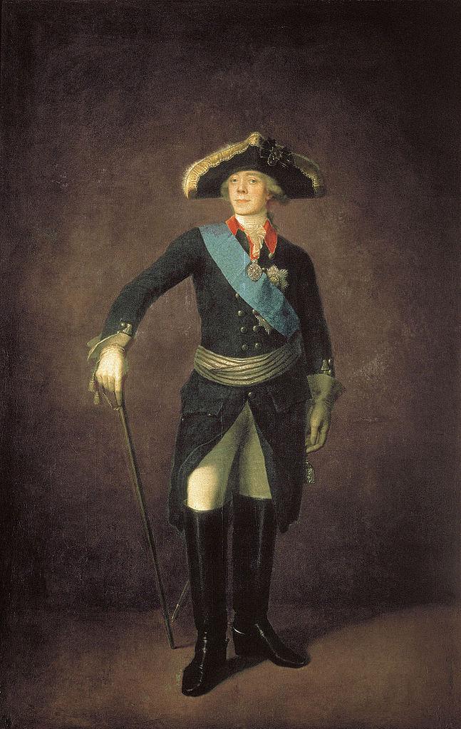 Павел Первый на портрете работы С. Щукина