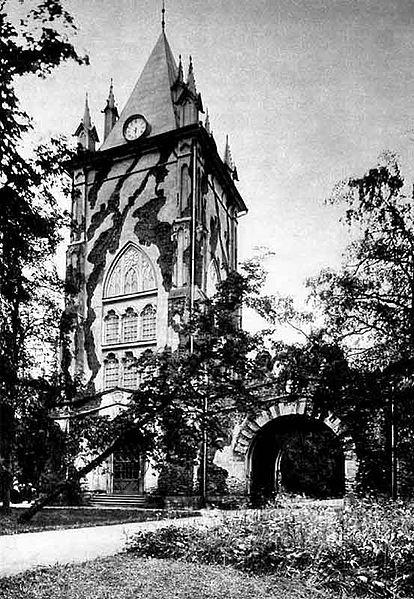 Павильон Шапель. Царское Село. Фото начало XX века. Автор: неизвестный фотограф, Wikimedia Commons