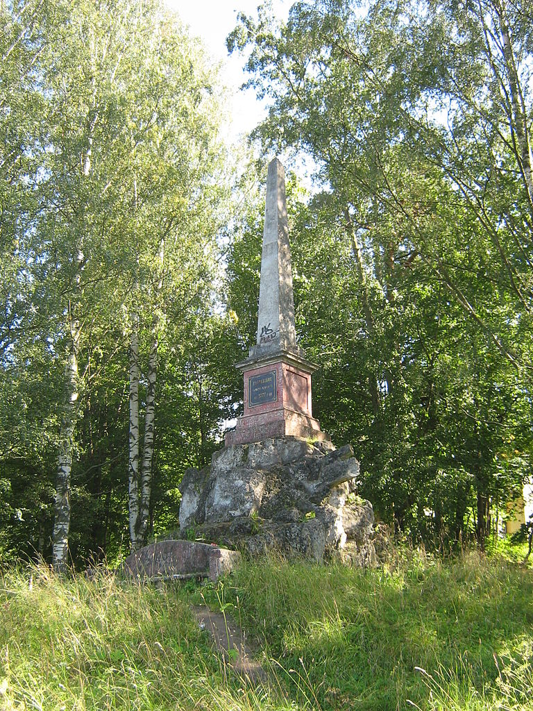 Павловск. Река Славянка, Обелиск в память основания Павловска. Автор фото: Peterburg23 (Wikimedia Commons)