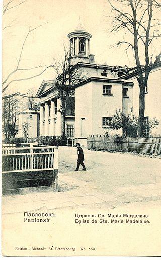 Мариинская церковь, вид с юга. 1900-е годы. Автор: Peterburg23, Wikimedia Commons