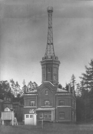 Павловская  магнитно-метеорологическая обсерватория. Фото: web.archive.org