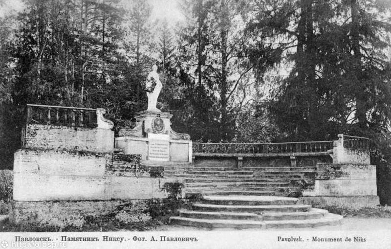 Каменный амфитеатр. Автор: неизвестен, Wikimedia Commons