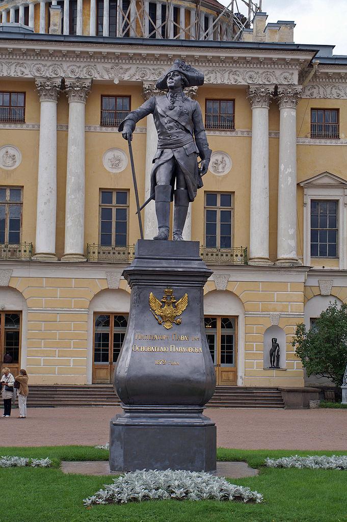 Памятник Павлу I в Павловске. Автор фото: Heidas (Wikimedia Commons)