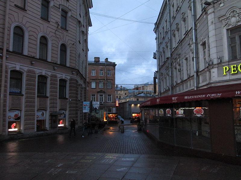 Песковский переулок, источник фото: Wikimedia Commons, Автор: ArtTrapeza