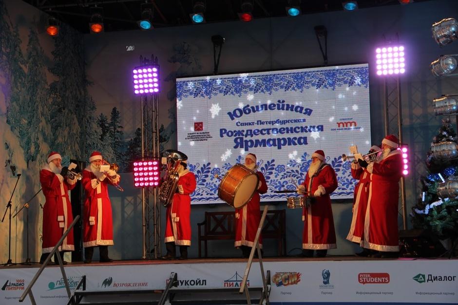 Санкт-Петербургская Рождественская ярмарка, источник фото: http://рождествовспб.рф/fotogalereya/