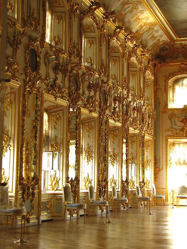 Танцевальный зал. Автор фото: Андрей Корзун (Wikimedia Commons)