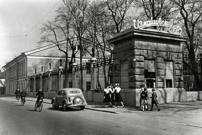 Вход в Измайловский сад 1955-60 гг. Фото: citywalls.ru