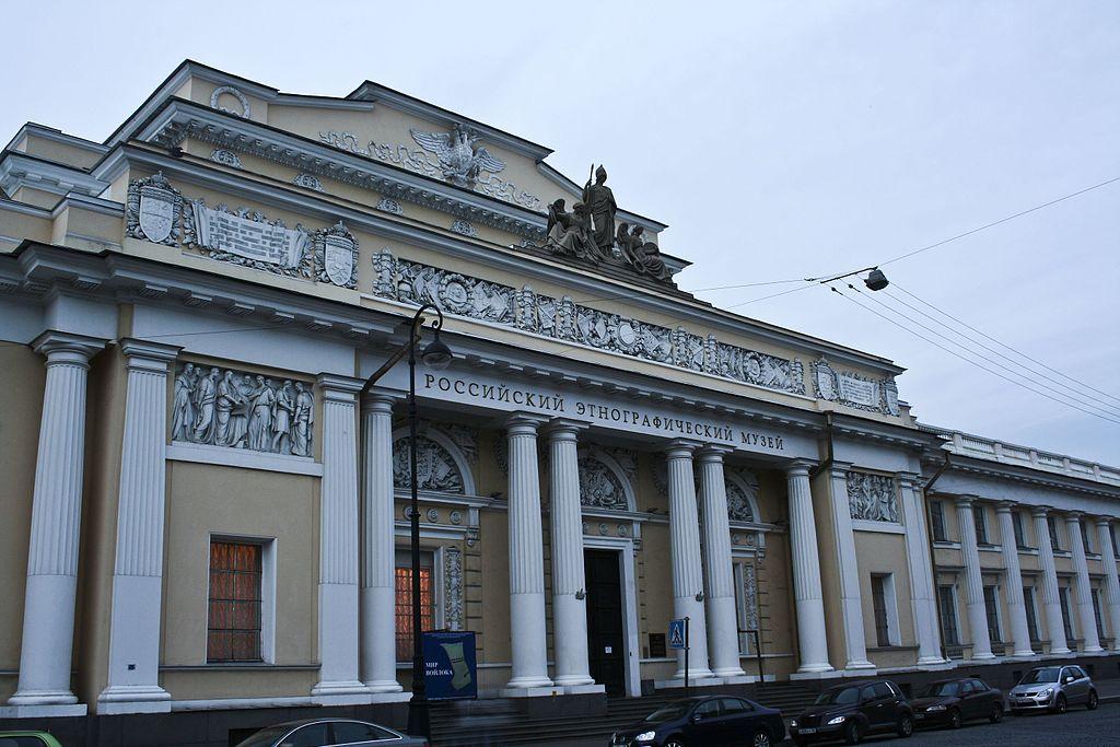 Этнографический музей в Петербурге. Фото: georgij9500 (Wikimedia Commons)