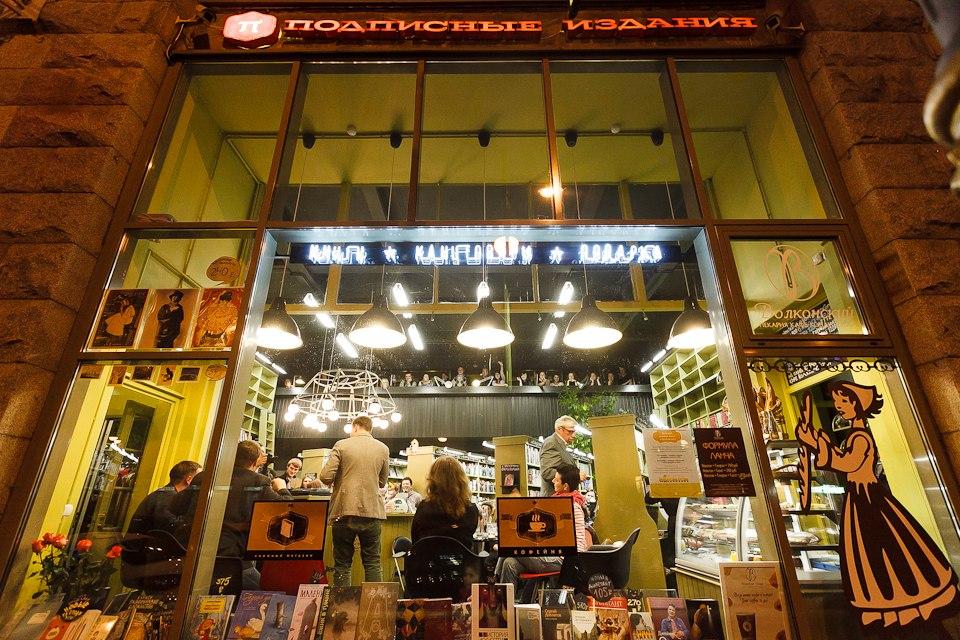 """Книжный магазин """"Подписные издания"""""""