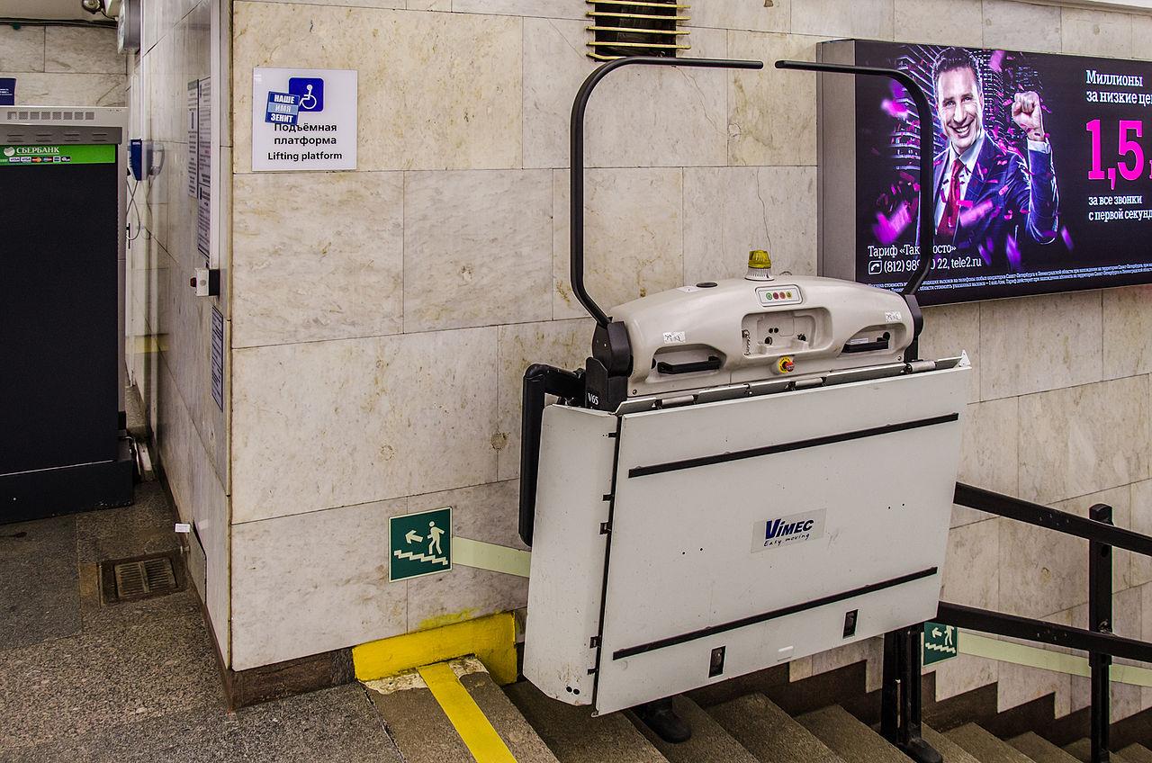 """Подъёмник для людей с ограниченными возможностями на станции """"Ленинский проспект"""". Автор фото: Florstein (WikiPhotoSpace)"""