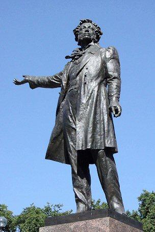 Памятник Пушкину на площади Искусств в Петербурге. Фото: Rubinbot II