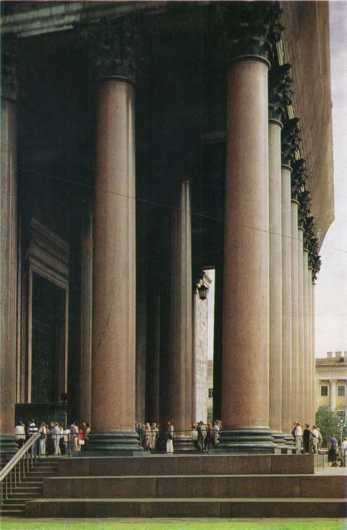 Портик Исаакиевского собора, источник фото: http://www.e-reading.club/bookreader.php/1032382/Chekanova_-_Ogyust_Monferran.html