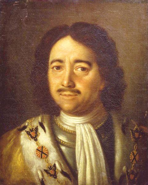 Портрет Петра I, 1772 г. Таганрогский музей искусств