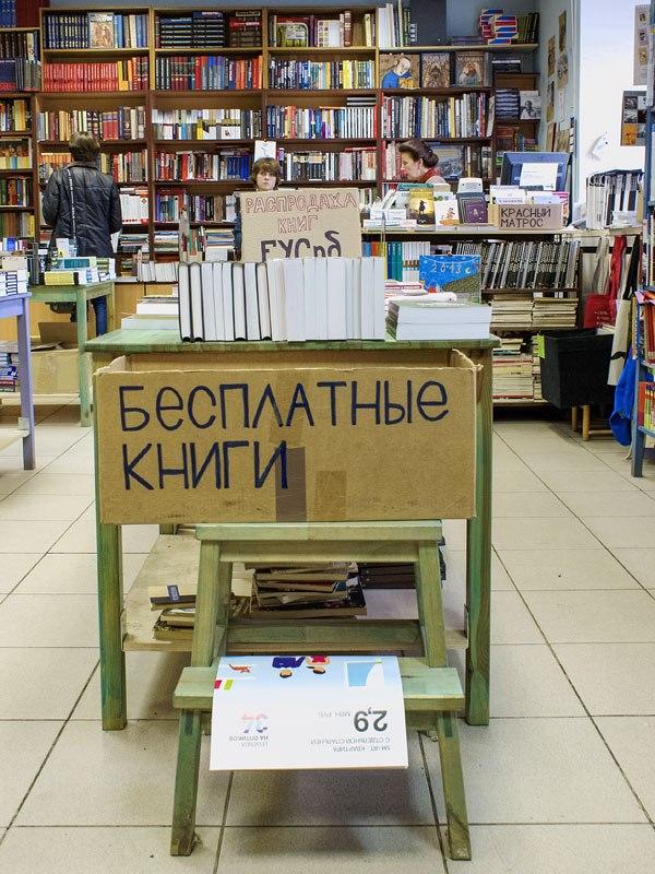 """Книжный магазин """"Порядок слов"""". Автор фото: Лиза Чукреева"""