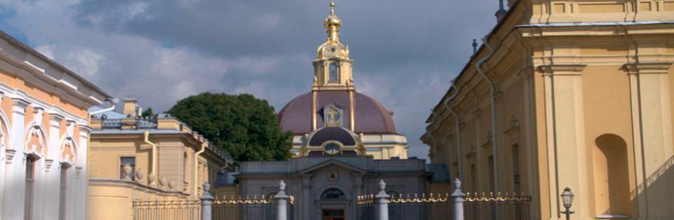 Петропавловская крепость. Фото: spbmuseum.ru