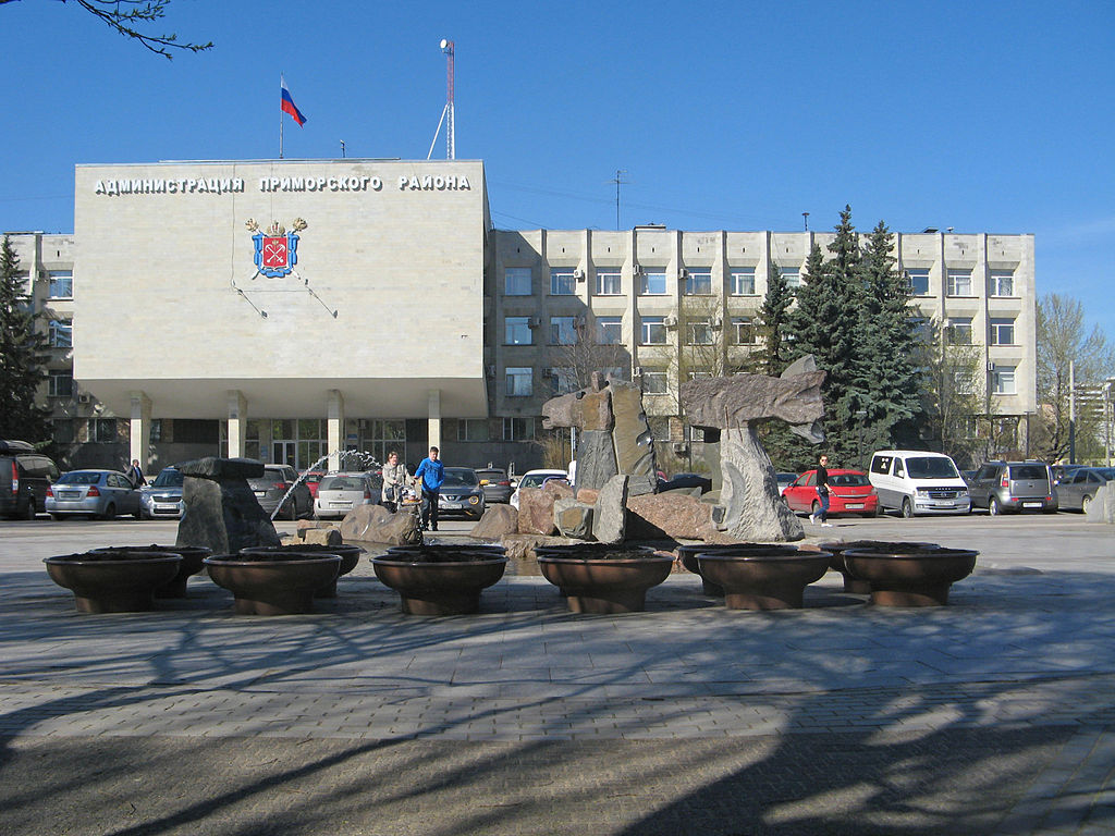 Фонтан у здания администрации Приморского района Санкт-Петербурга. Фото: Екатерина Борисова (Wikimedia Commons)