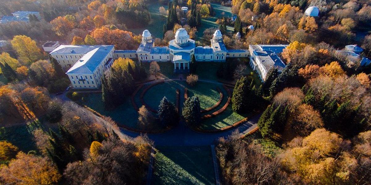 Парк Пулковской Обсерватории