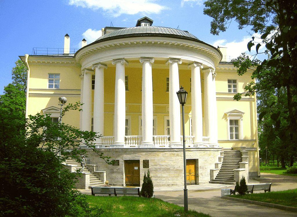 Запасной дворец. Фото: GAlexandrova (Wikimedia Commons)