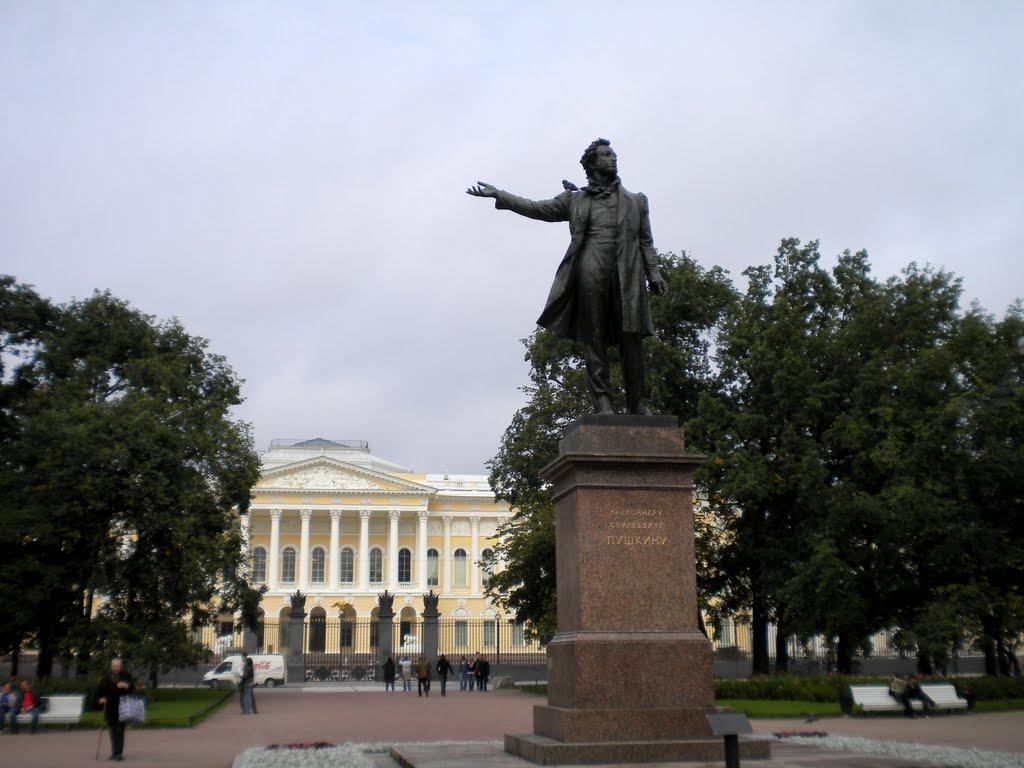 Цена на памятники санкт петербурга и его новая памятники москва фото 4 кв м