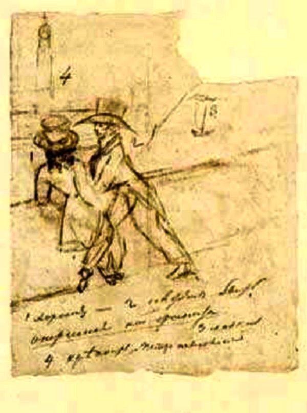 А. С. Пушкин. Автопортрет с Онегиным на набережной Невы. Источник: Wikimedia Commons