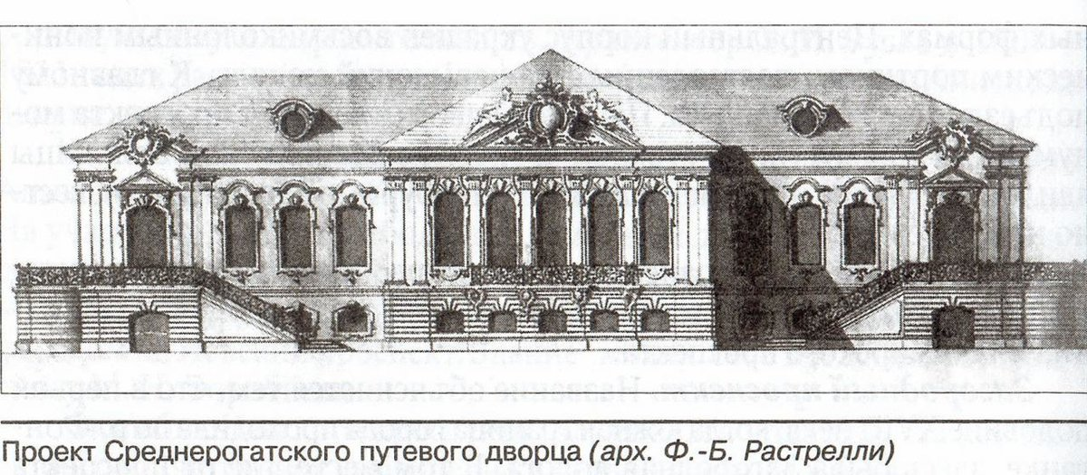 Среднерогатский путевой дворец, фото с сайта Yandex.ru