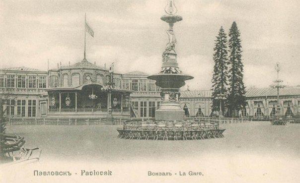 Павловский парк. Площадь гуляний, старинный снимок, автор неизвестен. Автор: Peterburg23, Wikimedia Commons