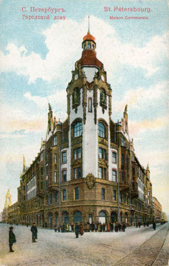 City Institutions Building in St Petersburg in 1910. (Wikimedia Commons)