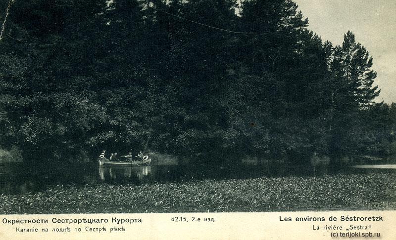 Катание на лодке по р. Заводская Сестра