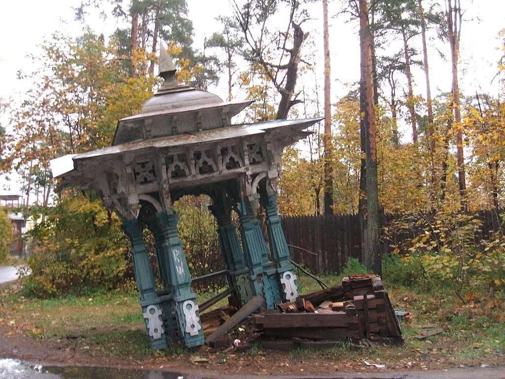 Шаляпинская беседка в Курорте Сестрорецка. Руины 2007 г. Фото: Пётр Иванов (Wikimedia Commons)