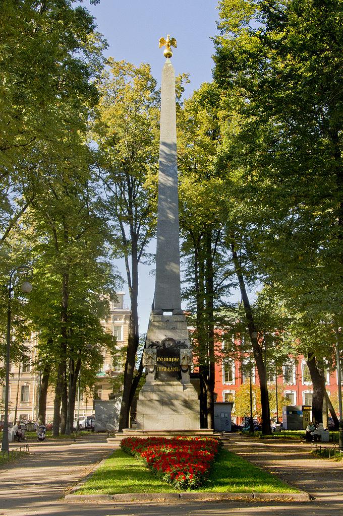 Румянцевский обелиск. Фото: Lion10 (Wikimedia Commons)