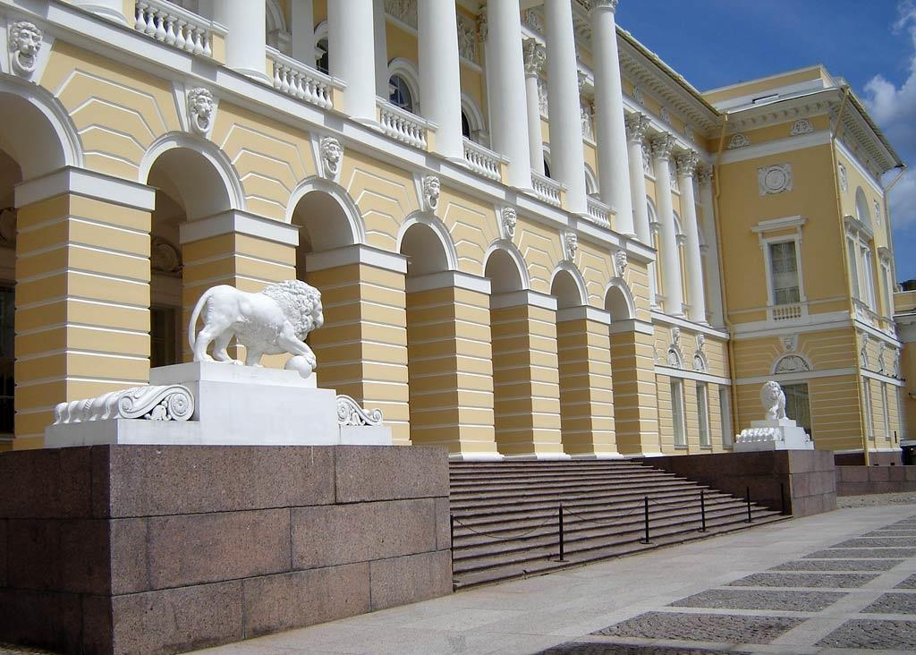 Михайловский дворец (Русский музей)