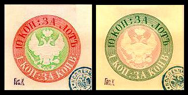 Эссе первых штемпельных марок России, 1856 г. Фото: Andrei Sdobnikov (Wikimedia Commons)