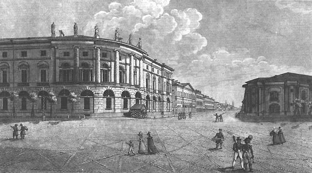 Императорская публичная библиотека. Гравюра XIX века.