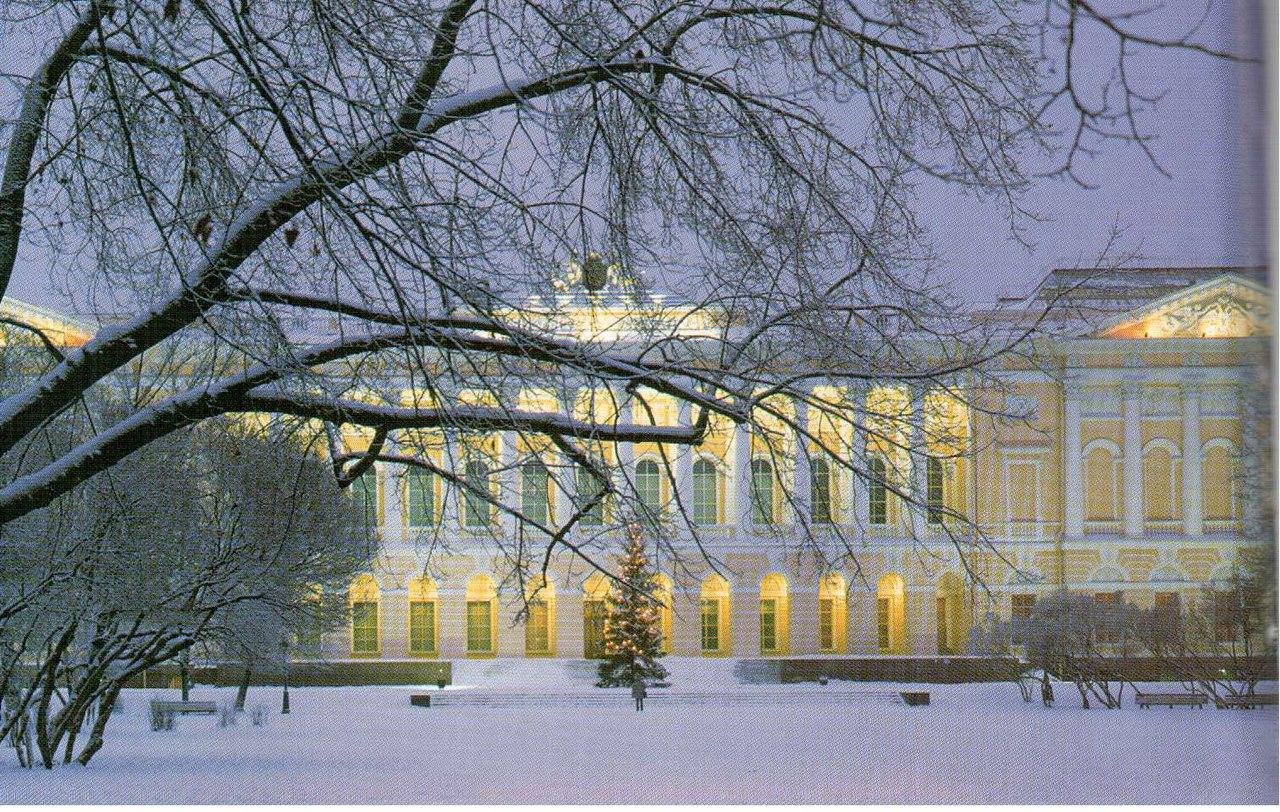 Русский музей 2018 г. Источник фото: https://vk.com/rusmuseum