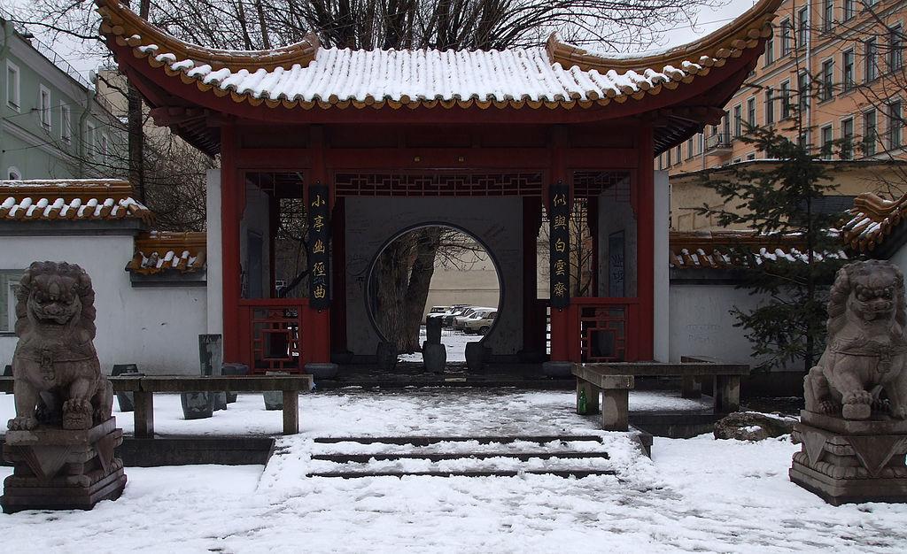 Сад дружбы. Пагода. Фото: Львова Анастасия (Wikimedia Commons)