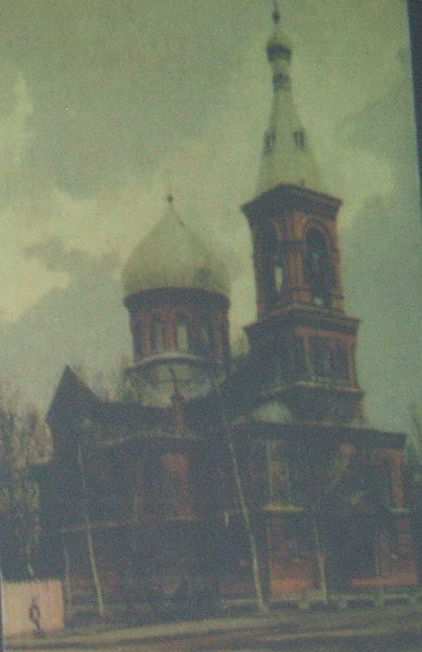 Вид Петропавловской церкви после 1917 г. Автор: умер более 70 лет назад, Wikimedia Commons