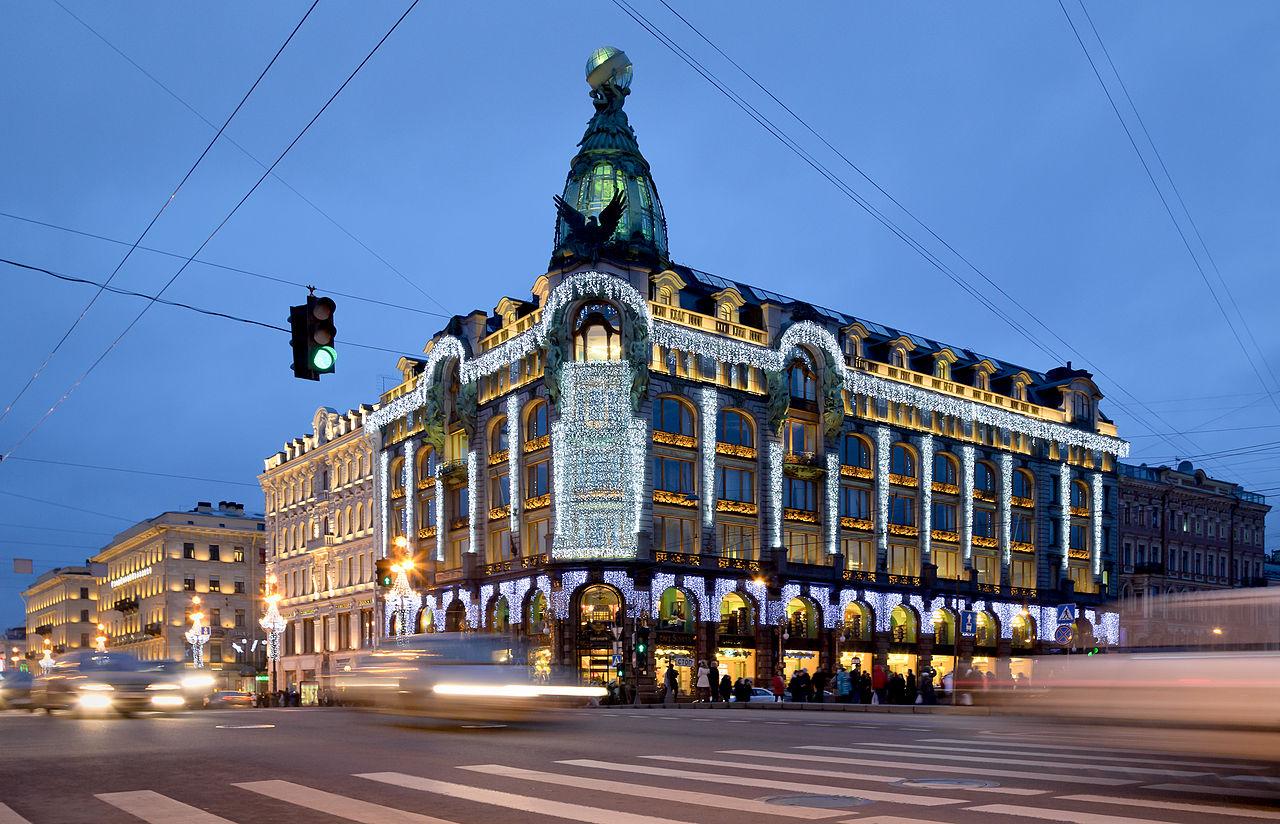 Дом компании Зингер. Автор фото: Pavlikhin (Wikimedia Commons)