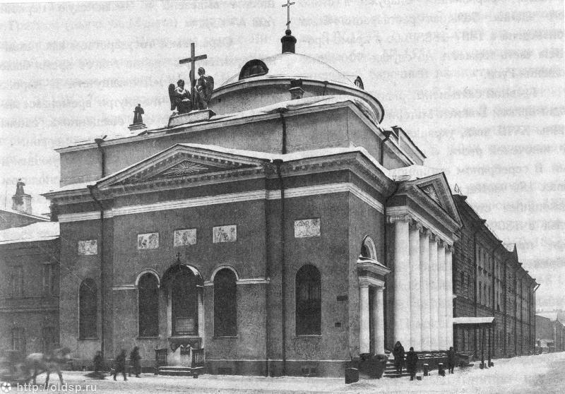 Скорбященский храм в начале 20 столетия