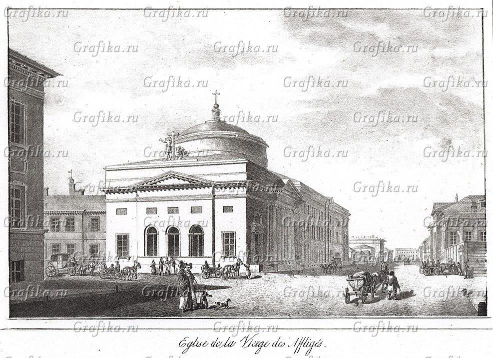 Скорбященский храм на Шпалерной улице в нынешнем его виде был построен в 1817–1818 гг.