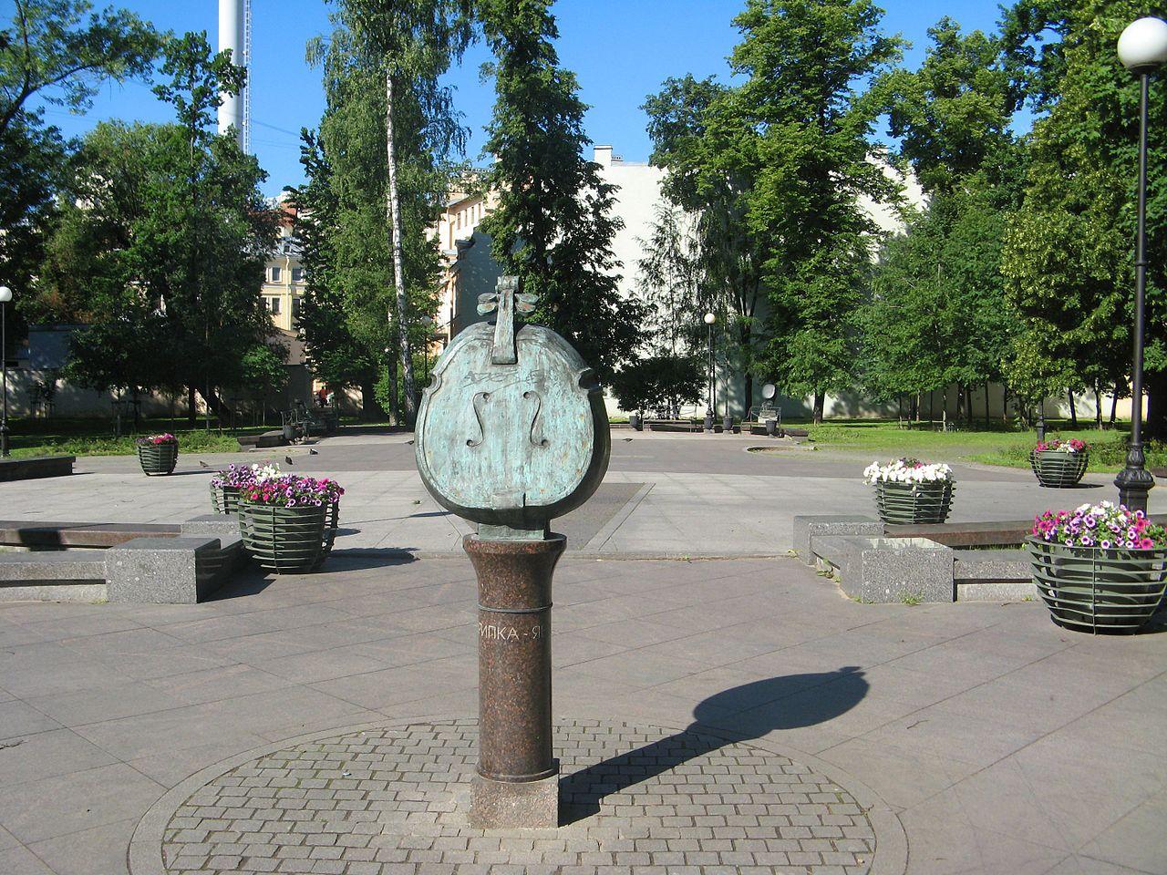 Сквер Андрея Петрова. Автор фото: Екатерина Борисова (Wikimedia Commons)