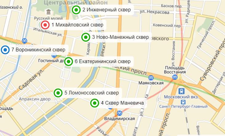 Карта маршрута по 7 уютным скверам Санкт-Петербурга (с цифрами)