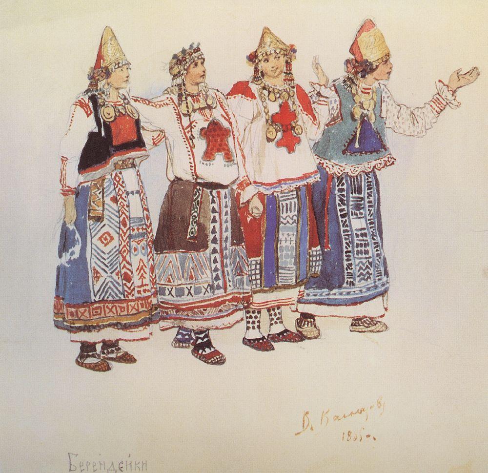 1885. Берендейки. Костюмы Виктора Васнецова к опере (Wikimedia Commons)