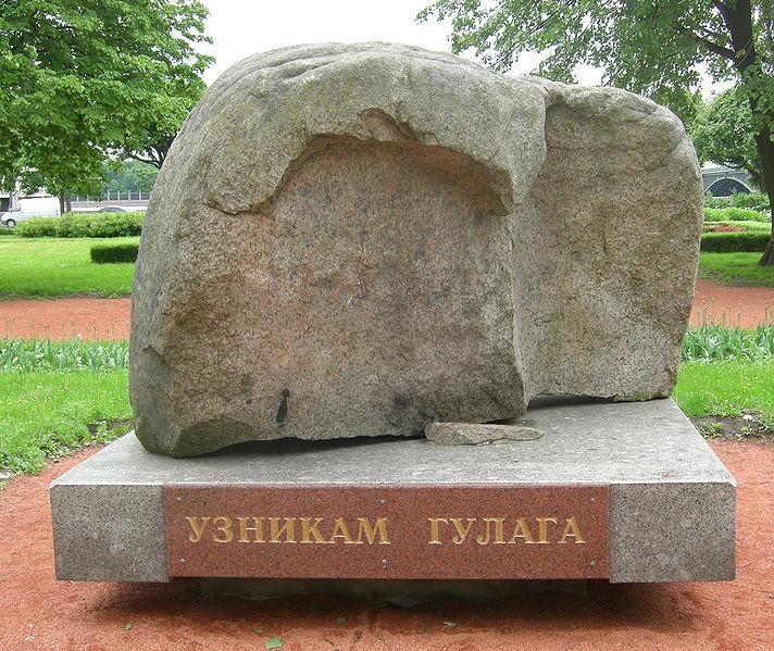 Соловецкий камень. Фото: Wilson44691(Wikimedia Commons)