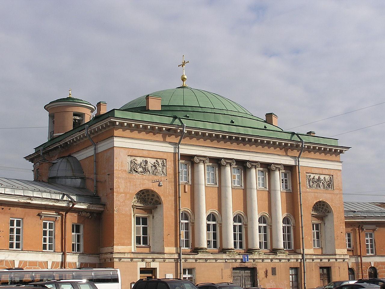 Спасо-Конюшенная церковь, источник фото: Wikimedia Commons, Автор: Andrew Butko