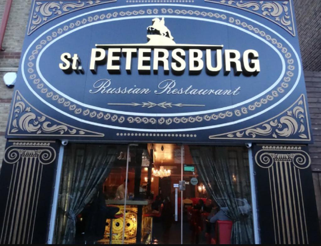 Город Петербург в Англии. ото: Angli444anka (zen.yandex.ru)